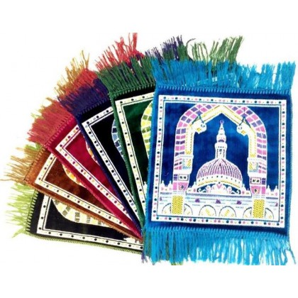 SEJADAH MUKA MURAH  PRAYER MAT 35CM X 35CM (5PC SET) BRAND ALIF